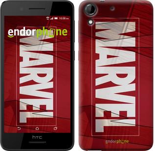 """Чехол на HTC Desire 630 Marvel """"2752c-454"""""""