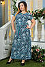 Платье батальное 2132 турецкие огурцы