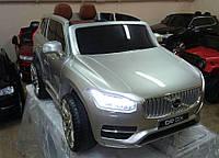 Детский электромобиль VOLVO XC90 автопокраска, Ева колеса, кожаное сидение, серебро