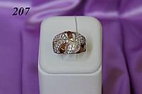 """Серебряное кольцо с золотом """"207"""""""