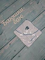 Полотенце с уголком для купания