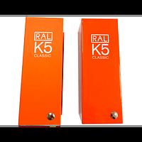 Каталог цветов RAL - K5 Classic матовый