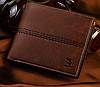 Модный мужской кошелек FrogWatch портмоне коричневый