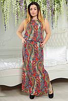 Платье в пол 2166 коралловое