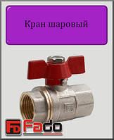 """Кран шаровый Fado Classic 1/2"""" ВВ PN40 (бабочка)"""