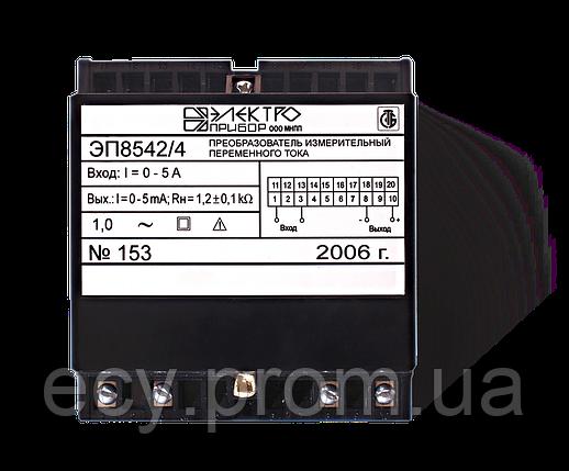 ЭП8542 Преобразователи измерительные переменного тока, фото 2