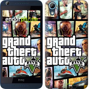 """Чохол на HTC Desire 628 Dual Sim GTA 5. Collage """"630u-949"""""""