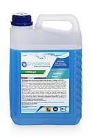 Crystal Pool Algaecide Ultra Liquid 5 л -Cредство для уничтожения водорослей, бактерий, и грибков