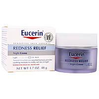 Eucerin, Избавление от покраснения, дерматологическое средство по уходу за кожей, 1.7 унций (48 г)