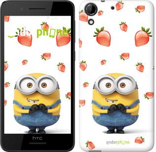 """Чехол на HTC Desire 630 Миньон с клубникой """"3369c-454"""""""