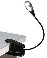 Настольная лампа, фонарик для чтения 3*AAA 2 LED