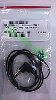 Аудиошнур для подключения слухового аппарата к телевизору и мобильному телефону длинной 75 см(750мм) на одно у