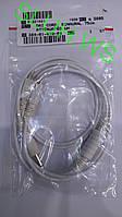 Аудиошнур для подключения слухового аппарата к телевизору и мобильному телефону длинной 75 см на одно ухо,1 ка