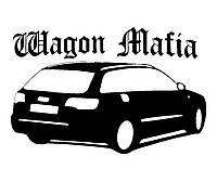 Виниловая наклейка на авто - вагон мафия (от 12х15 см)