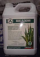 Послевсходовый гербицид Шелдон