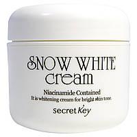 Secret Key, Крем Белоснежка, отбеливающий крем, 50 г