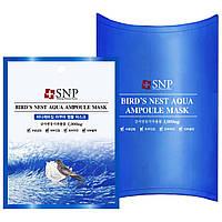 SNP, Birds Nest Aqua Ampoule Mask, 1000 mg, 10 Packets