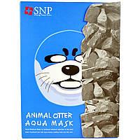 SNP, Аквамаска Животное выдра, 10 масок по 25 мл каждая