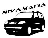 Виниловая наклейка на авто - нива  мафия 2 (от 12х15 см)