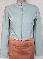 Пиджак голубой короткий на молнии. Италия