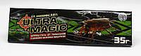 Ультра Магик 35гр от тараканов шприц гель
