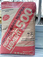 Цемент м500 25кг  Д0  (Турция)