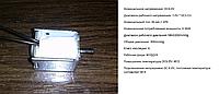 Клапан электронный для тонометров, 6 вольт