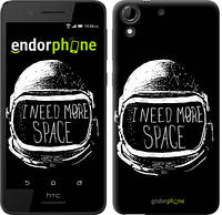 """Чехол на HTC Desire 630 I need more space """"2877c-454"""""""
