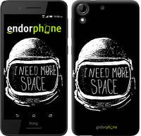"Чохол на HTC Desire 630 I need more space ""2877c-454"""