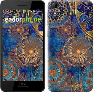 """Чохол на HTC Desire 630 Золотий візерунок """"678c-454"""""""