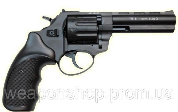 Пистолет под патрон флобера Stalker 4,5