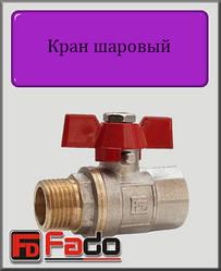 """Кран кульовий Fado Classic 1/2"""" НВ PN40 (метелик)"""