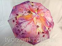 Зонт полуавтомат для женщин  на 9 спиц