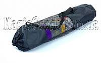 Коврик для йоги (йога мат) PVC 5мм с чехлом