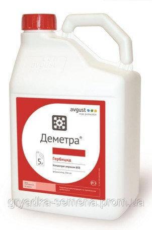 Гербицид Деметра Август, 5 л концентрат эмульсии