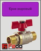"""Кран шаровый Fado Classic 1/2"""" НН PN40 (бабочка)"""