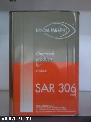 SAR 306 16кг