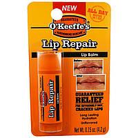 OKeeffes, Восстановление губ, восстанавливающий бальзам для губ без ароматизаторов, 0,15 унции (4,2 г)