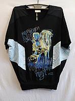 Женская Блуза  Maxlive 2261 Черный