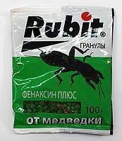 Рубит Медведка 100г Агрохим