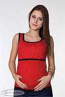 Майка красная из вискозы для беременных и кормящих S L XL