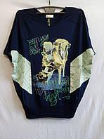 Женская Блуза  Maxlive 2261 Синий