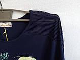 Жіноча Блуза Maxlive 2261 Синій, фото 3