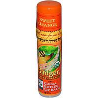 Badger Company, Бальзам для губ с маслом какао, сладкий апельсин,7 г