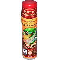 Badger Company, Бальзам для губ с кокосовым маслом, поэтический гранат, .25 унциг (7 g)