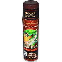 Badger Company, Бальзам для губ с маслом какао, мокко какао, 0,25 унции (7 г)
