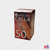 Тест-полоски Wellion Calla (Веллион Калла) 50 шт, Австрия