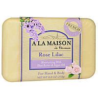 A La Maison de Provence, Мыло с розой и сиренью, 8,8 унции (250 г)
