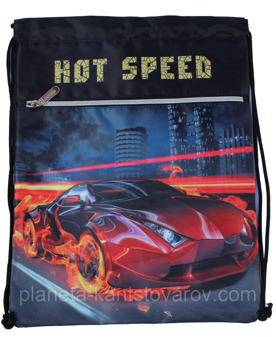 "Мешок для обуви JO-17201 ""Hot Speed"""