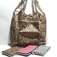 Экосумка с карманом складывающейся в маленькую сумочку